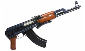 Огнестрельное и травмат. оружие